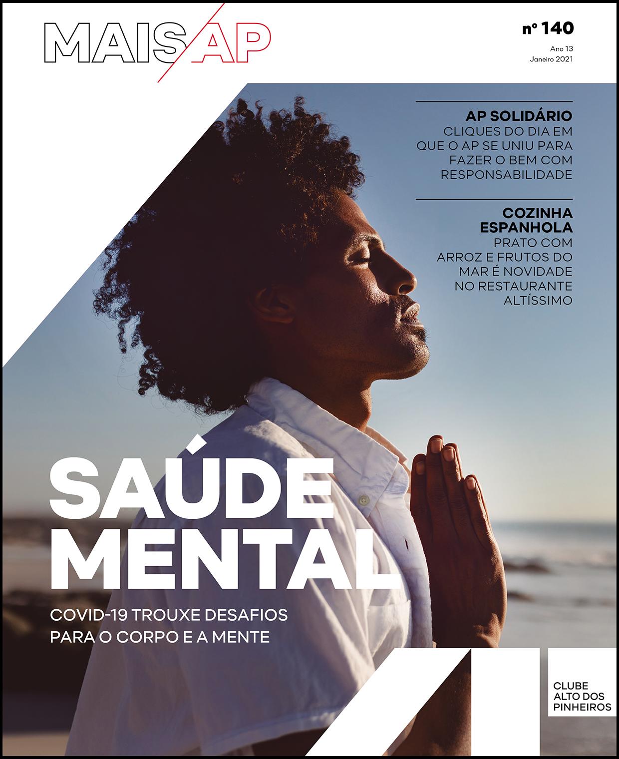 https://www.clubeap.com.br/wp-content/uploads/2020/12/revistamaisap-140-capa.jpg